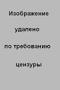 Нюформат